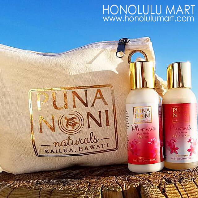 ハワイのプナノニ・ナチュラルズ・ポーチ3