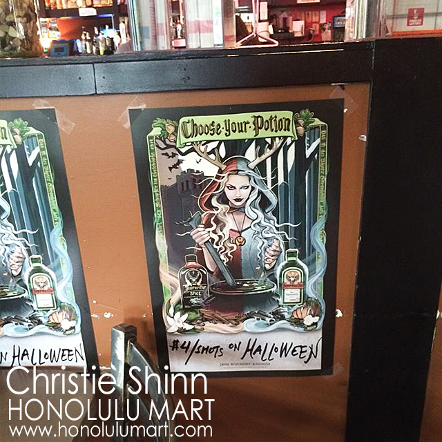 ハロウィンの広告ポスター(ハワイのクリスティ・シン)2