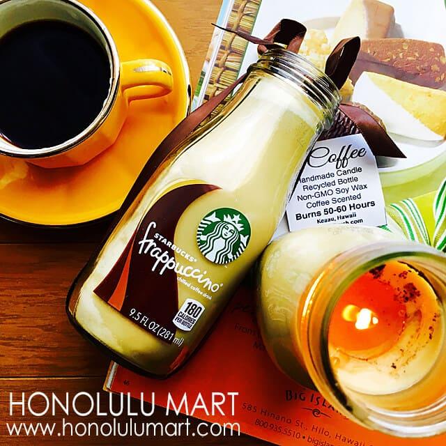 スターバックス・フラペチーノ瓶ハワイアンコーヒーキャンドル