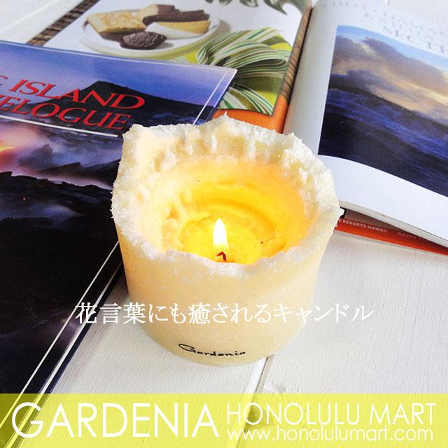 LK-CANDLE