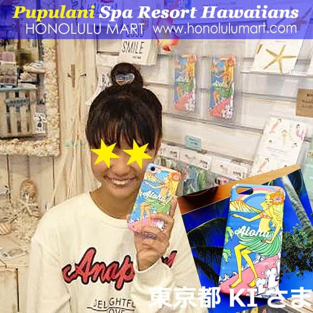 フラガールのiPhoneケース(スパリゾート・ハワイアンズでの写真)6