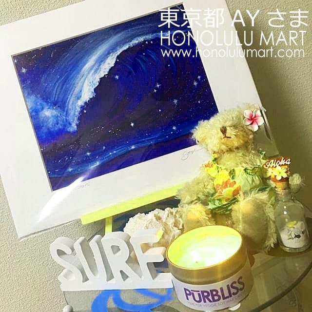 お客さまの雑貨の写真(ハワイの星空の絵)