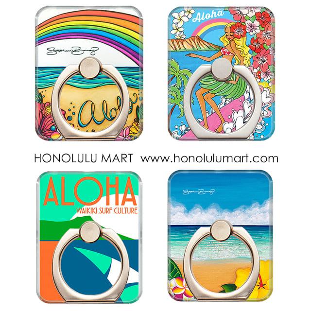 ハワイのスマホ・iPhoneリング(ステファニー・ボイナイ)
