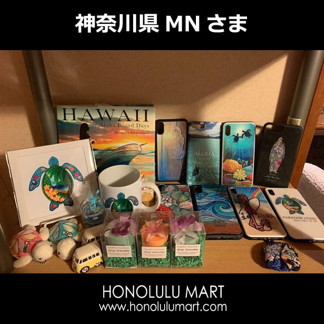 ハワイアン雑貨の棚の飾り方例