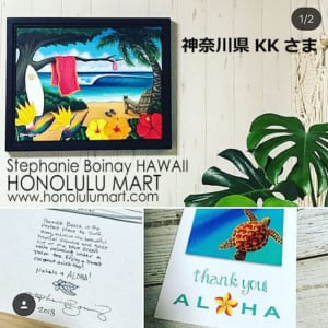 ハワイのビーチの絵(ステファニー・ボイナイ)3