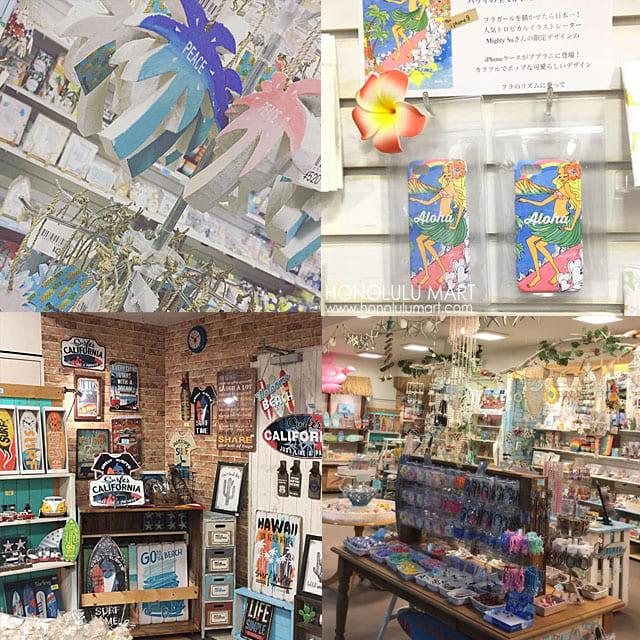 ププラニ(スパリゾート・ハワイアンズ)店内写真