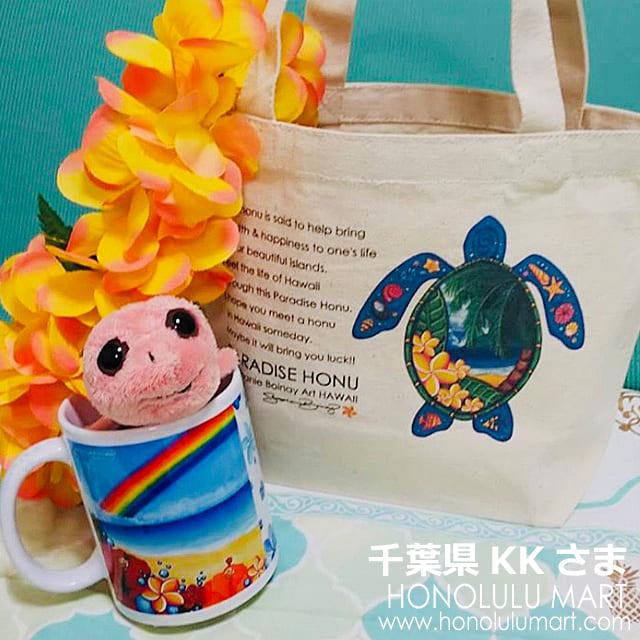 ホヌのミニトートバッグとマグカップの写真15