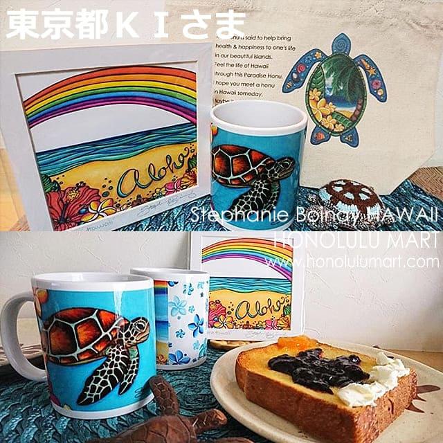 ハワイのステファニー・ボイナイのマグカップ・ミニトートバッグ・ミニアートの写真(東京都のお客さま)