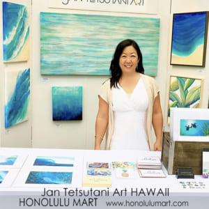 Jan Tetsutani Art Hawaii(ハワイのジャン・テツタニ・アート)1