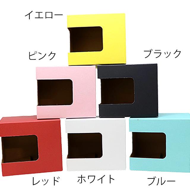 マグカップのカラーギフトボックスの写真