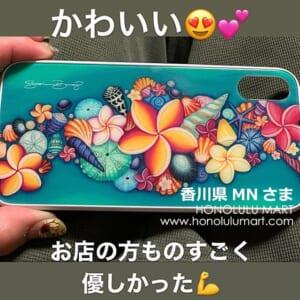 カラーズ・オブ・ハワイiPhoneケース13