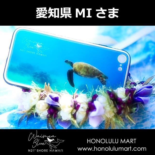 ホヌが泳いでいる写真のハワイアンiPhoneケース10