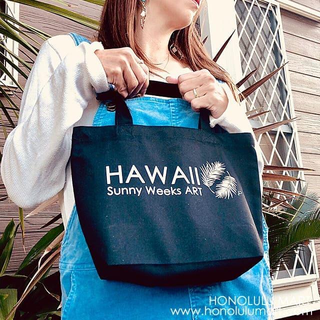 黒HAWAIIヤシの葉柄トートバッグ(ハワイのSunny Weeks Art)