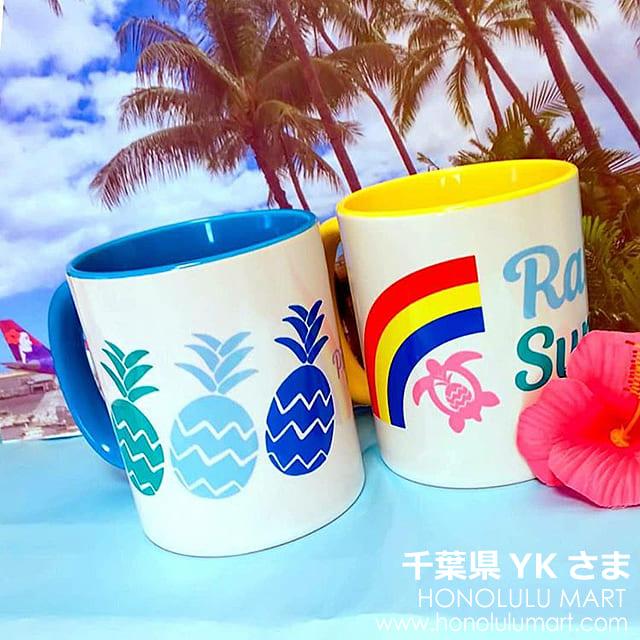 虹とホヌとパイナップルの絵柄のハワイアン・マグカップ