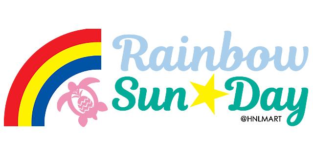 虹とホヌのハワイアンアート・レインボーサンデー3