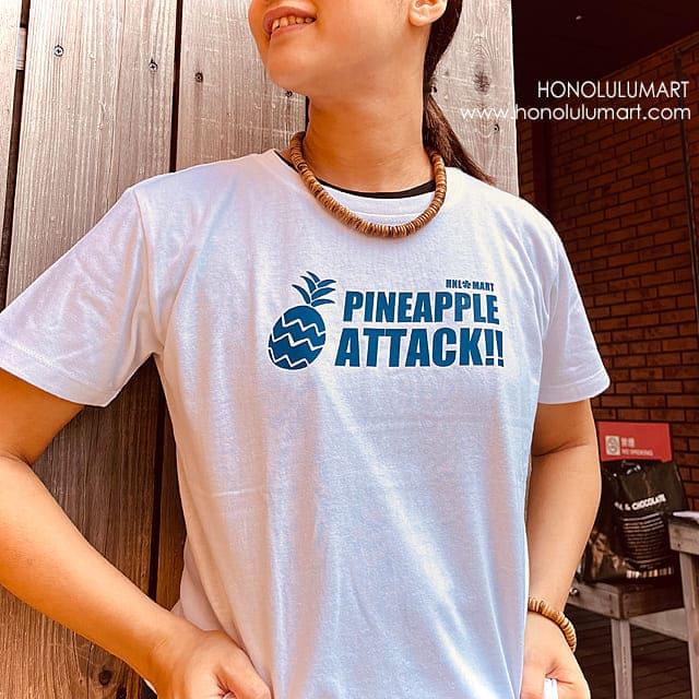 パイナップル・アタック・ハワイアンTシャツ