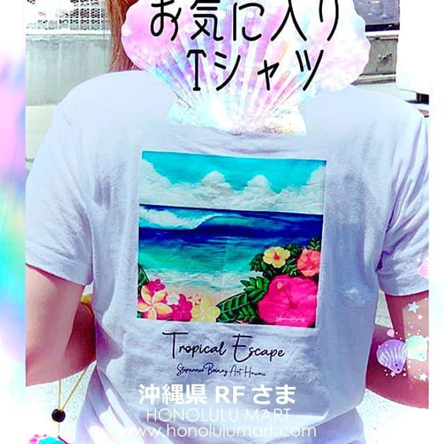 トロピカルエスケープTシャツ(ハワイのステファニー・ボイナイ))25