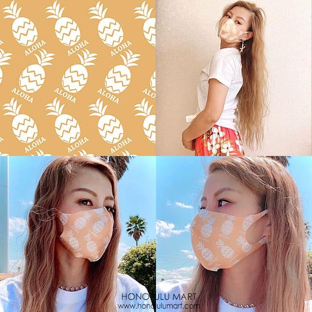 マスクとTシャツのパイナップル柄コーデ写真