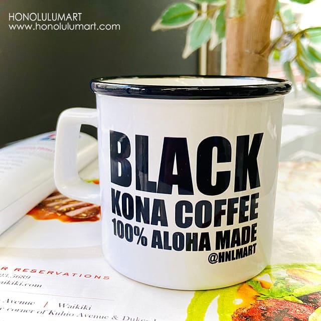 ブラック・コナコーヒー・マグカップ