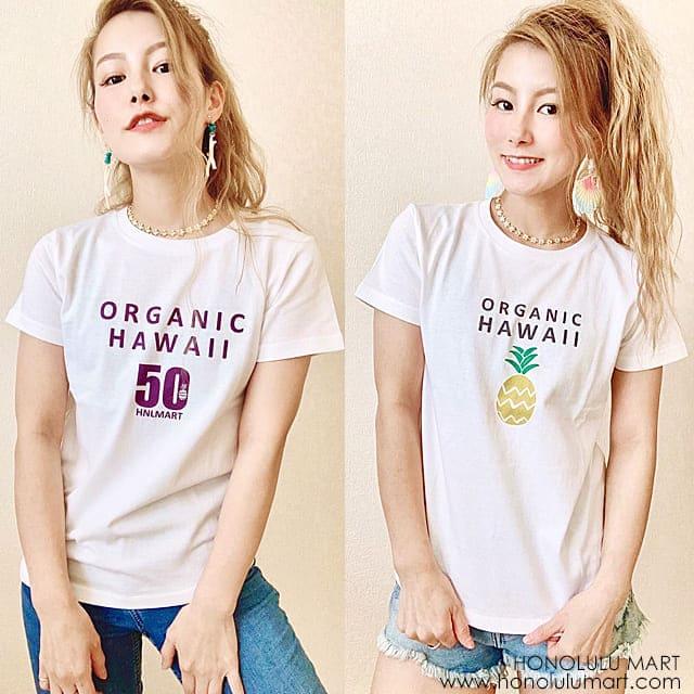 オーガニックハワイ半袖Tシャツ