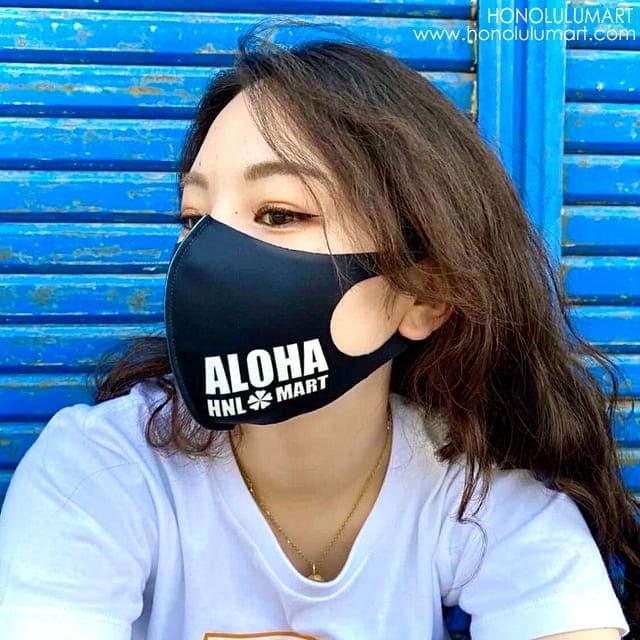 ハワイアン黒マスク