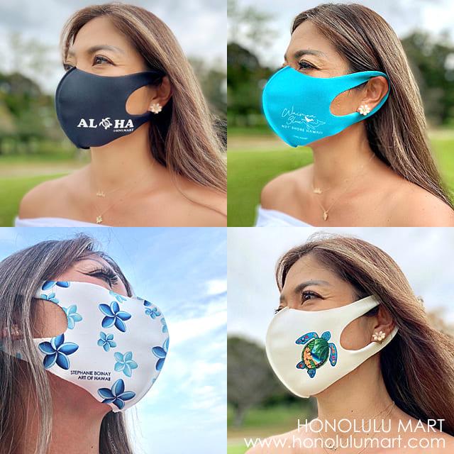 ハワイアンマスク