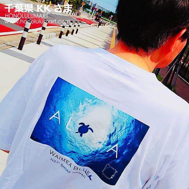ホヌ・アロハのハワイアンTシャツ6
